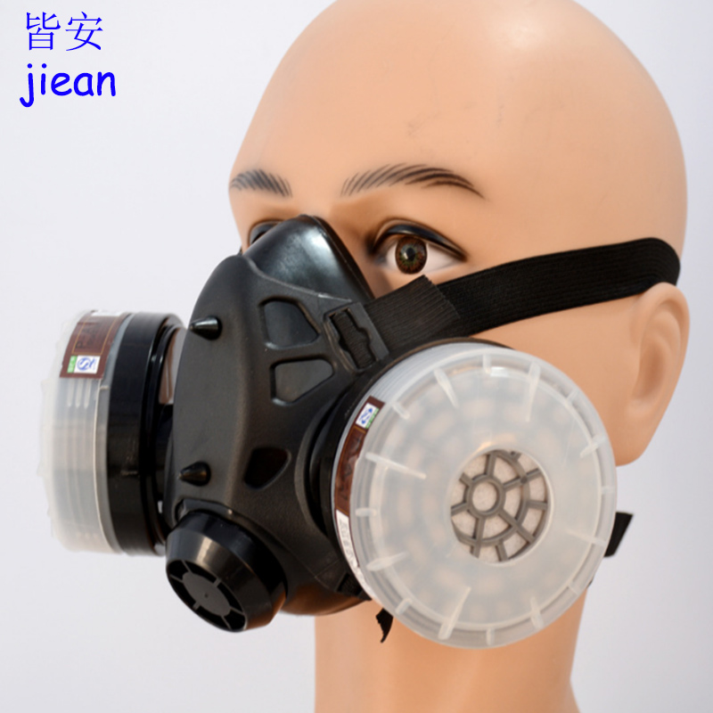 jiean 9578 respirator gas mask Double cans Silicone protective mask against Painting Graffiti pesticide pesticide filter mask