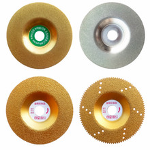 outside diameter 100MM 110MM 114MM inside 20MM 16MM grinder disc fit for marble stone ceramic glass jade diamond tools