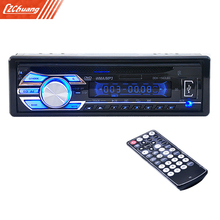1563U 12V Car Audio Stereo Support USB SD Mp3 Player AUX DVD VCD CD Player with Remote Control
