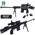 M107 Remote Sniper Rifle 73cm Gun Building Blocks Set 527pcs Weapon Modesl & Building Toy Bricks Compatible with lego Parts