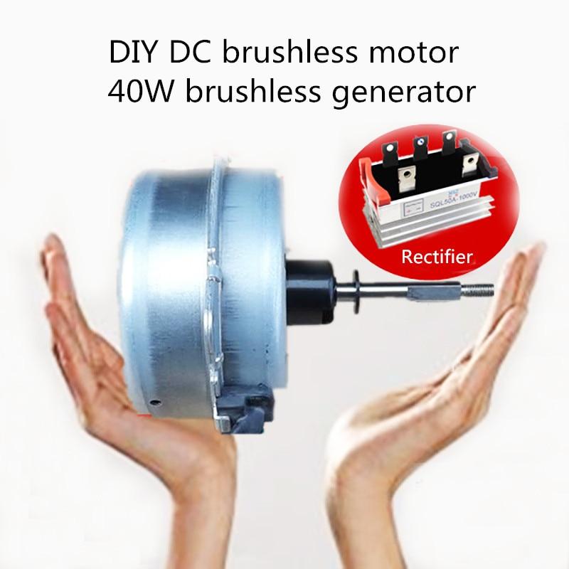 High voltage DC brushless motor Three phase AC wind turbine generator Air conditioning fan motor DIY experimental motor 40W Y