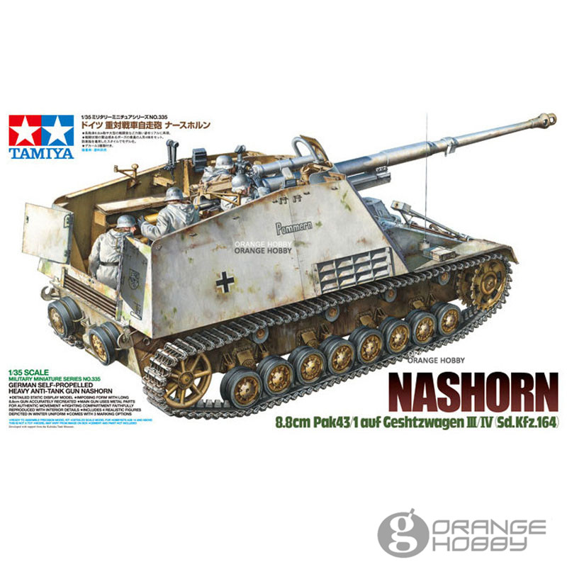 OHS Tamiya 35335 1/35 German Self-Propelled Heavy Anti-Tank Nashorn Kfz164 w/Figures Military Assembly AFV Model Kits oh tobyfancy tamiya 1 35 ww2 german steyr type 1500a 01 military miniature ready to assembly model kit
