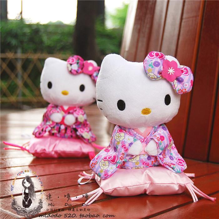 Japanese Hello Kitty Toys : Kawaii kimono chinese goods catalog chinaprices