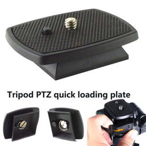 Hot Sale Universal Tripod Monopods Quick Release Plate for SONY VCT-D580RM/D680RM/R640 for Velbon CX-888 444 460 470 570 690(China)