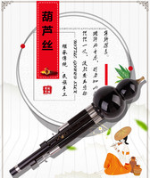 Professional Hulusi Black Wood Yunnan Flute Traditional Musical Instrument With Case