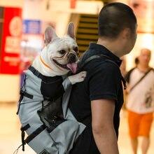 Mochila ajustável para animais, mochila de viagem para cães, animais de estimação, para caminhadas, ciclismo, transporte, reflexivo, para cães, buldogue francês, bolsa de transporte