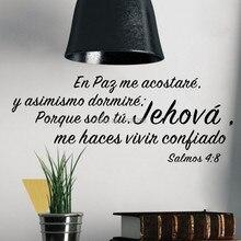 Salmos 4:8 Espanhol Citação Adesivos de Parede de Vinil Casa Paz Me Acostare Casa Sala de estar Decoração Da Parede