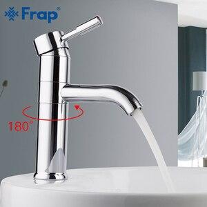 Image 2 - FRAP Basin Faucets 360 obrót chrome bateria do zlewu umywalka łazienkowa tap mieszacz wody kran tap mieszacz do umywalki do łazienki