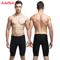 Ultra thin Ice Silk Boxer Men Underwear Seamless Long Boxer Sexy Mens Underwears Breathable Soft Underwear for Men Boxershorts