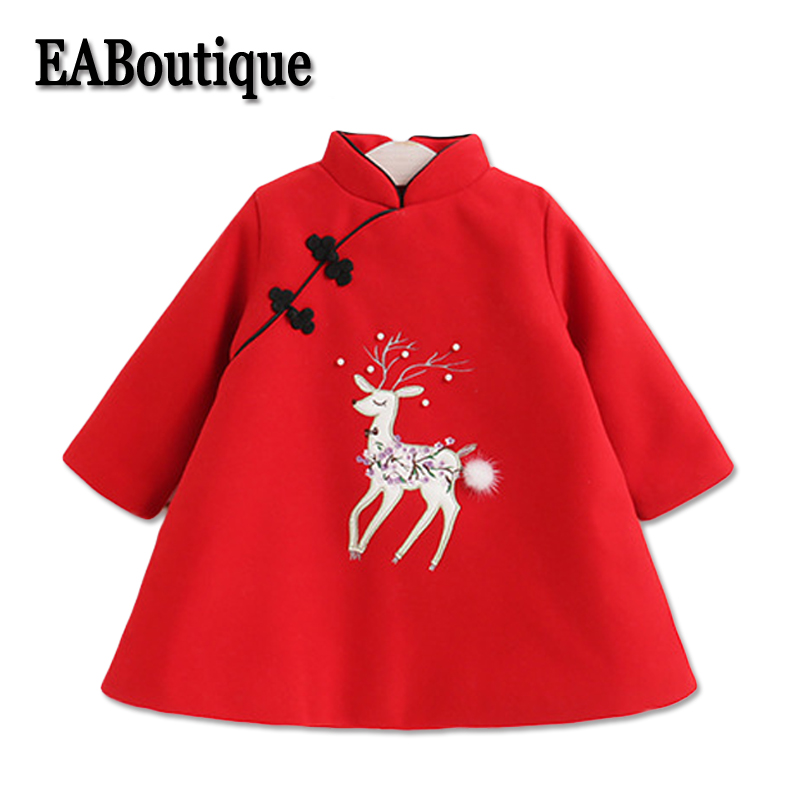EABoutique Kids Winter Chinese Style Christmas Deer With Pearls Mandarin Girls Dress Long Sleeve Embroidery Fashion A line 14 grey deer mongolian dagger with sheath