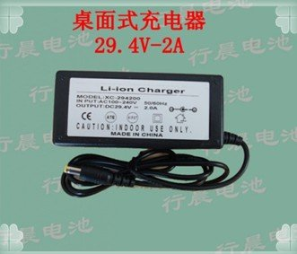 100-240VAC 24(29.4)VDC 2.0A Lithium/LiPo Battery Charger/E-Bike charger suitable for 7S 24V 7-10Ah Lipo battery pack