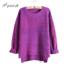 Mooirue 2017 Fall Women Sweater O Neck Long Sleeve Solid Loose Autumn Knitting Pull Femme Purple Sweater