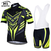 KIDITOKT Flour Yellow Pro Rock Bicycle Wear Maillot Cycling Clothing Ropa Ciclismo MTB Bike Cycle shirt Racing Cycling Jerseys