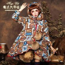 2016 Long Real Sale Ukraine Exclusive Custom Down Jacket Magic Big Doll Devil Loose A-line Personality Pointed Hat Was Hooded