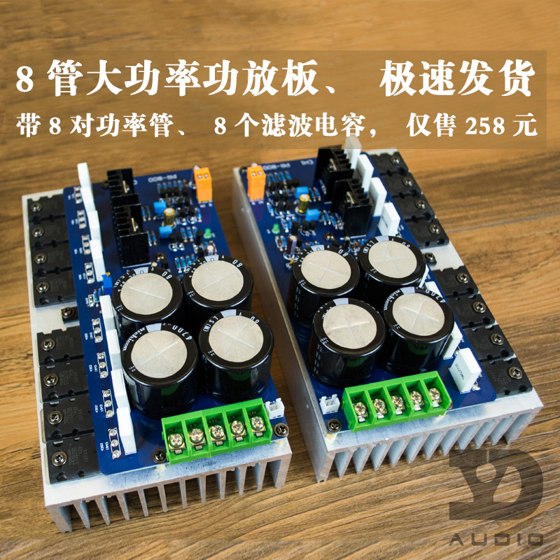 New 2pcs PR-800 Class A / Class AB Professional stage power amplifier board with heatsink music fax f1800 high power class a power amplifier board 200w 2 diy hifi amplifiers mono amplifier board 1 sets 2pcs
