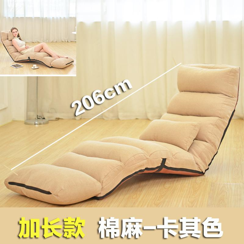 Magnificent Us 117 87 21 Off Small Apartment Leisure Lazy Couch Single Tatami Foldable Lunch Break Recliner Sofa Bed Balcony Bay Window Sofa In Living Room Lamtechconsult Wood Chair Design Ideas Lamtechconsultcom