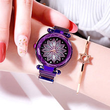 Women Magnetic Watch 2019 Purple Flower Luxury Diamond Female Clock Ladies Quartz Crystal Wrist Watches relogio feminino