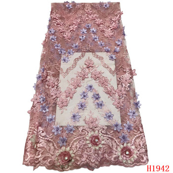 Latest Design 3d flower African Tulle lace fabrics With Beads Nigerian Lace Fabric For Women French Mesh Lace FabricHX1942-1