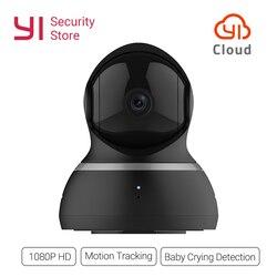 YI cámara domo 1080 p visión nocturna Wireless IP de seguridad sistema de vigilancia de la cobertura de 360 grados Pan/Tilt/ zoom versión Global