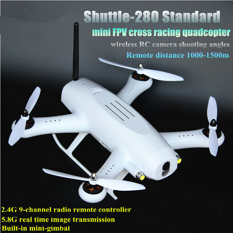 5.8G FPV RC drone 280 with FPV Monitor 2.4G 6 axis remote control rc quadcopter rc flying toy model remote control toy gift toy f04305 sim900 gprs gsm development board kit quad band module for diy rc quadcopter drone fpv