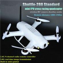 5.8G FPV RC drone 280 dengan FPV Monitor 2.4G 6 axis remote control rc quadcopter rc terbang mainan model remote control mainan hadiah mainan