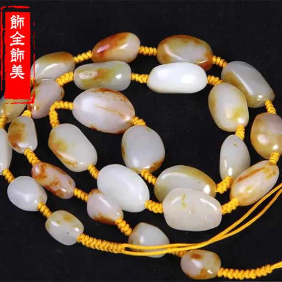Hetian หยกสร้อยคอวัสดุเมล็ดสีขาวหยกลูกปัดเชือก Guanyin พระพุทธรูปจี้หยก