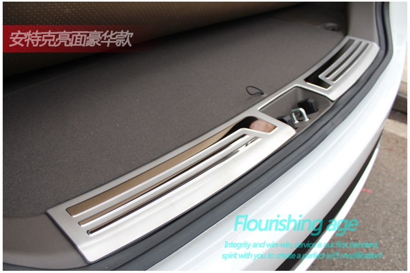 For Hyundai IX35 Tucson 2010-2013 2014 2015 Internal Rear Bumper Sill Protector Plate Stainless Steel Tail Trunk Lid Plate пороги rival bmw style hyundai ix35 2010 2013 2015 kia sportage 2010 2014 2015 круг 173 см крепеж 2 шт