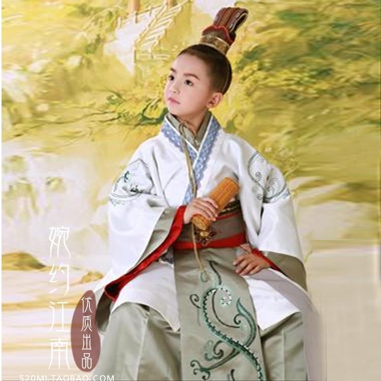 Qing Long Yu Lang Boy's Hanfu Costume Same Design as TV Play Schemes of Beauty Prince Costume Children's Day Kids' Costume