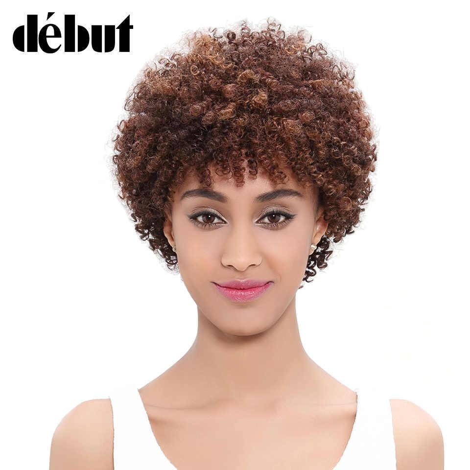 Дебютные парики человеческие волосы короткие кудрявые парики для черных женщин афро кудрявые волосы Remy Омбре парик бразильский парик Сделано