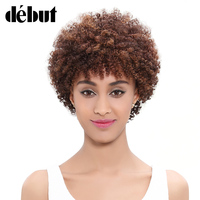 Debut Wigs Human Hair Short Curly Wigs For Black Women Afro Kinky Curly Remy Ombre Human Hair Wig Brazilian Machine Made