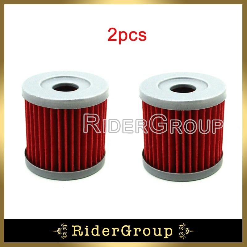 Drz400 Oil Filter