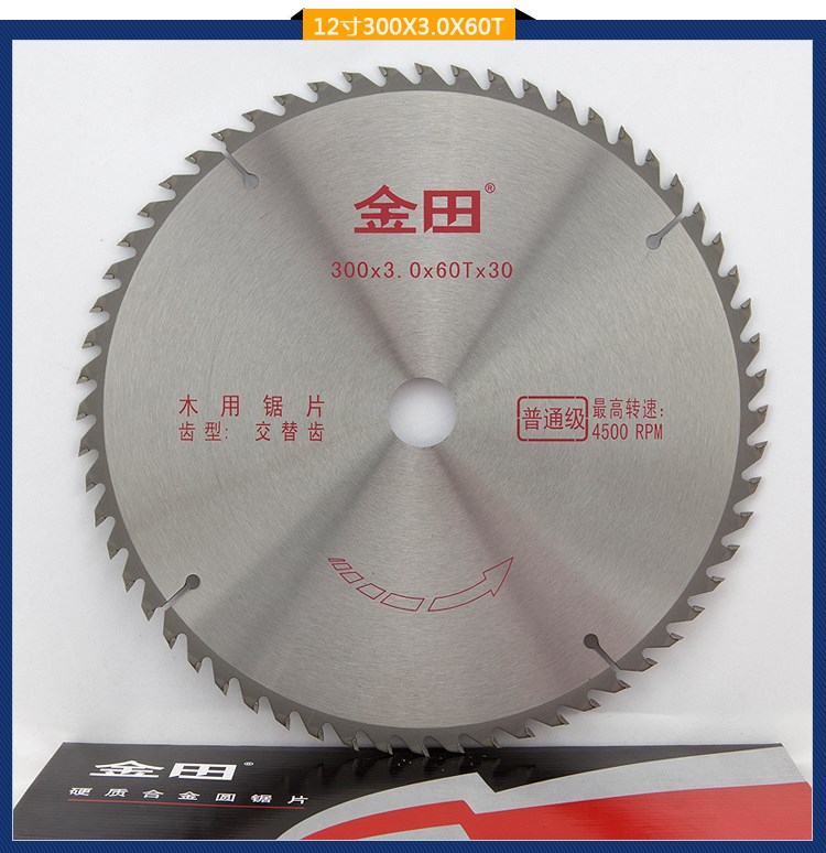 300 x 3.0 x 60T x 30 TCT woodworking saw blade for cutting wood standard type 12 diameter x 60 teeth x 1.2 bore 5pcs high quality 10pcs hcs hss ground teeth straight cutting t shank jig saw blade for wood