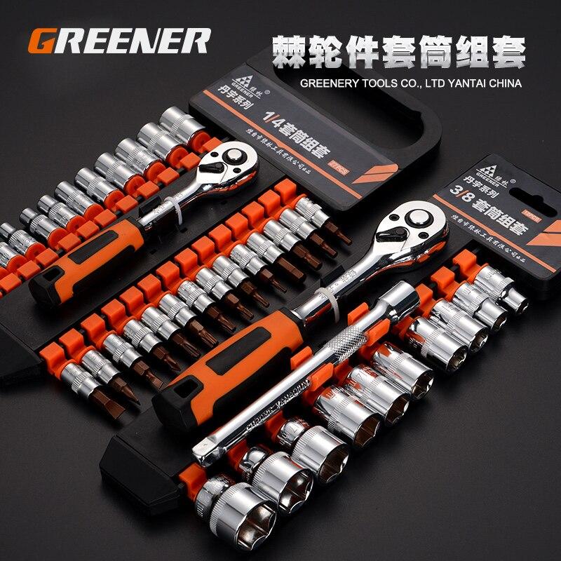 Factory Direct GREENER Auto Repair Tool Multi-function Wrench Set