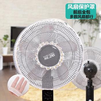 550mm pokrywa ochronna wentylatora dziecko ochrona dziecka wentylator netto pyłoszczelna chroń palec dziecka tanie i dobre opinie Tradycyjny chiński Mieszanie