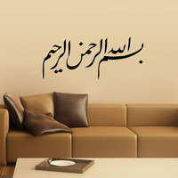 Vinyl Art Wall Sticker Decal Waterproof Islamic Muslim Arabic Calligraphy For Arab'S Home Decor