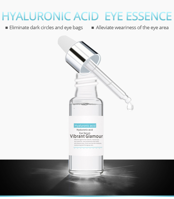 VG Hyaluronic acid eye essence 15ml dilute eye circles fat particles anti wrinkle remove eye bags and pull tightly