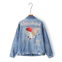 2018 New fashion embroidery denim jacket coat Women spring autumn casual jeans outerwear coat Female winter basic jackets(China)