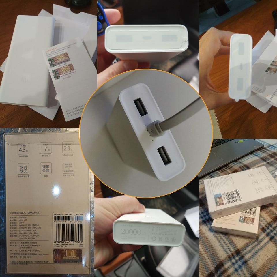 Xiaomi 20000mAh Power Bank 2C