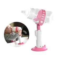 Baby Bottle Holder Hands-Free Feeding Adjustable Drying Rack Safe Milk Accessories for Newborns