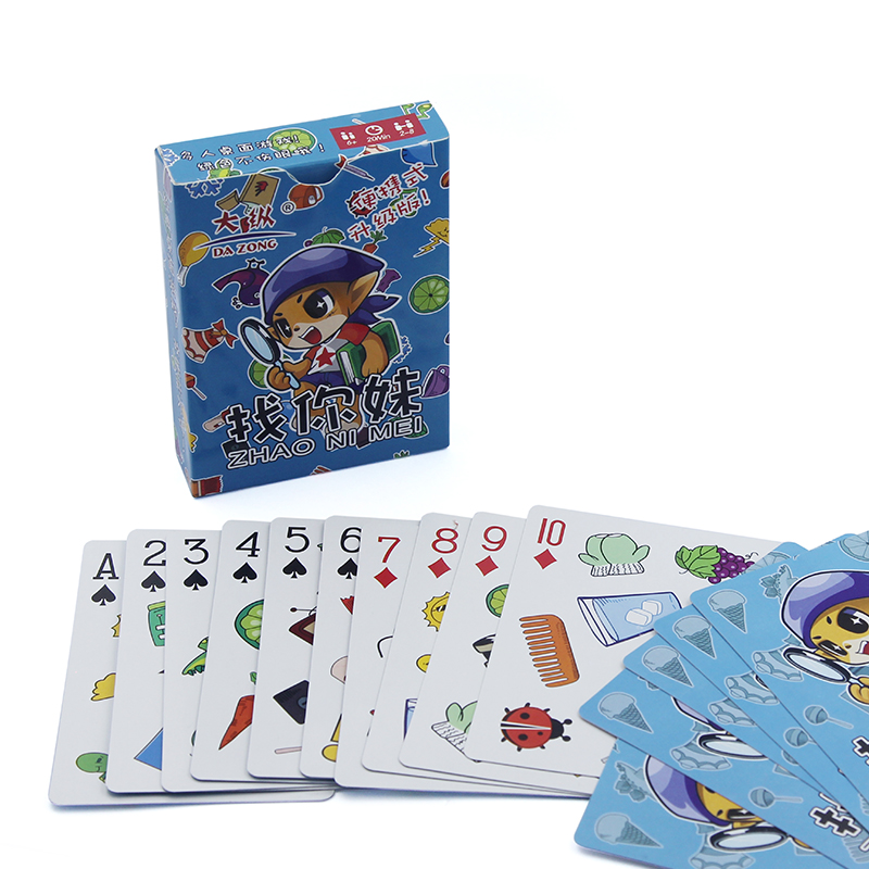 Mini Version Find And Match Board Game Portable Fast-Paced Observation Board Game For Family