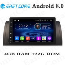 HD 1024*600 Android 8.0 Octa Core 4GB RAM Car DVD Player For BMW 5 Series X5 E53 E39 M5 Radio GPS Navigation 4G WIFI