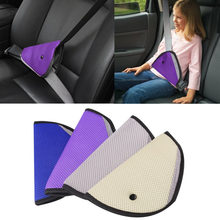 Car Vehicle Child Parts Protecting Adjuster Toddlers Safety Cover Strap Adjuster Pad Harness Seat Belts Clip for Kids Baby#(China)
