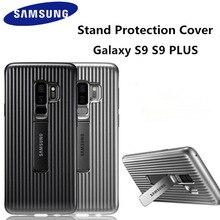 Оригинальный Высокое качество для samsung Galaxy Note 9 S9 S9 плюс Чехол для телефона с подставкой подходят прочная подставка Защитная крышка