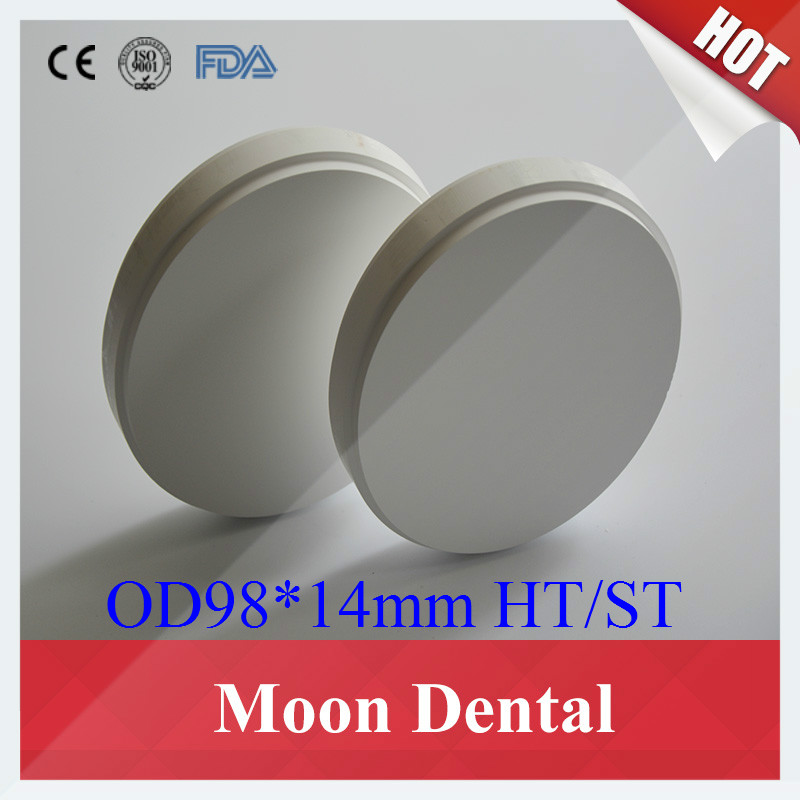Wholesale Price 10 PCS of OD98*14mm HT ST Wieland System CAD/CAM Dental Zirconia Blocks for Dental Restoration & Porcelain Teeth 10 pcs lot ht st od98 16mm wieland system dental zirconia blocks pucks with plastic ring outside for cad cam milling machine