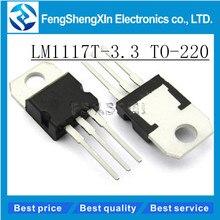 10pcs/lot  New LM1117T-3.3 TO-220 LM1117-3.3 LM1117T 3.3 V LM1117  Low-Dropout Linear Regulator