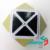 Z-cube esquina Cutted helicóptero cubo mágico blanco y negro Professional Edition óptima estructura para el regalo gran rompecabezas cubos