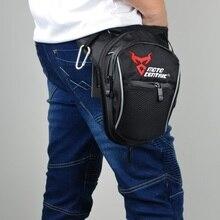 Новая мотоциклетная Высококачественная оксфордская тканевая многоцелевая водонепроницаемая сумка для ног, мотоциклетная сумка для ног, багажная поясная сумка