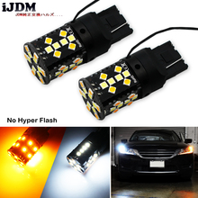 ФОТО ijdm no hyper flash 7440 led canbus 21w w21w t20 switchback white/amber led bulbs for daytime running lights/turn signal lights