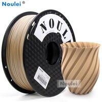 Noulei 3D Printer Filament PLA Wood color 1.75mm 3D pla Printing Materials wood 1kg 3d Printer Materials