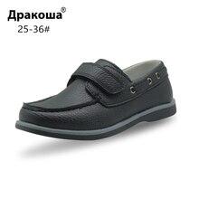 Apakowa/демисезонные Лоферы для мальчиков; Детская Классическая Повседневная обувь для школьников; однотонные Нескользящие мокасины; европейские размеры 25-36